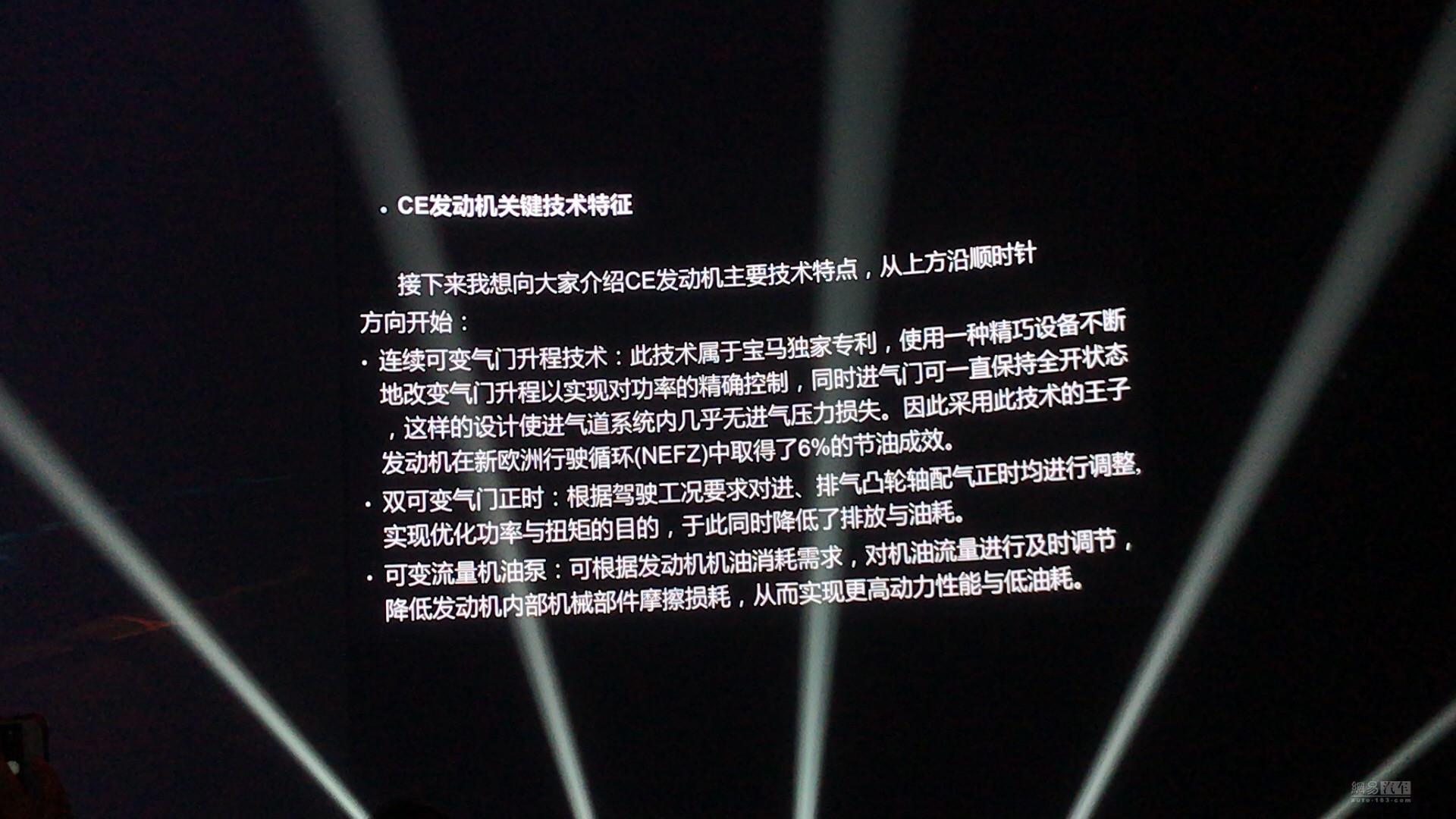 中华V7之夜(草稿)
