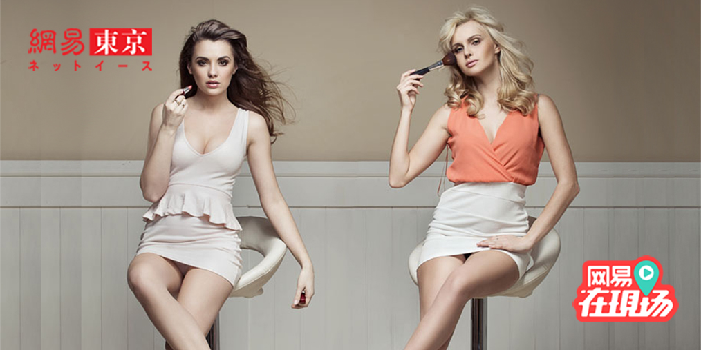日货测评:你喜欢的外国美女卸妆长这样?