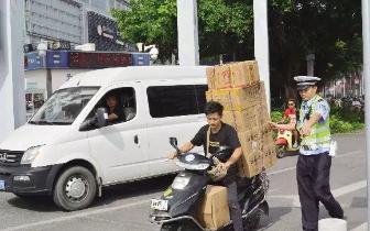 """路面交通乱 没有""""笼头""""的电动车""""功不可没"""""""
