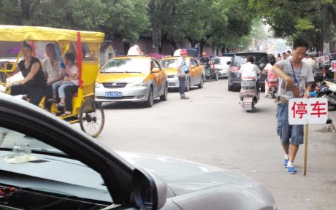 2月1日起,临海市区开始停车收费