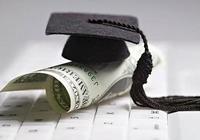 教你如何检索赴美留学奖学金信息
