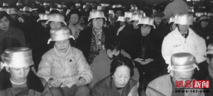 1993年底,在北京妙峰山高级气功强化培训班上,每个学员头上都盖一口锅。这就是历史上有名的信息锅,据说,该锅可以用来接受宇宙的大气场,达成天人感应。/Wikipedia