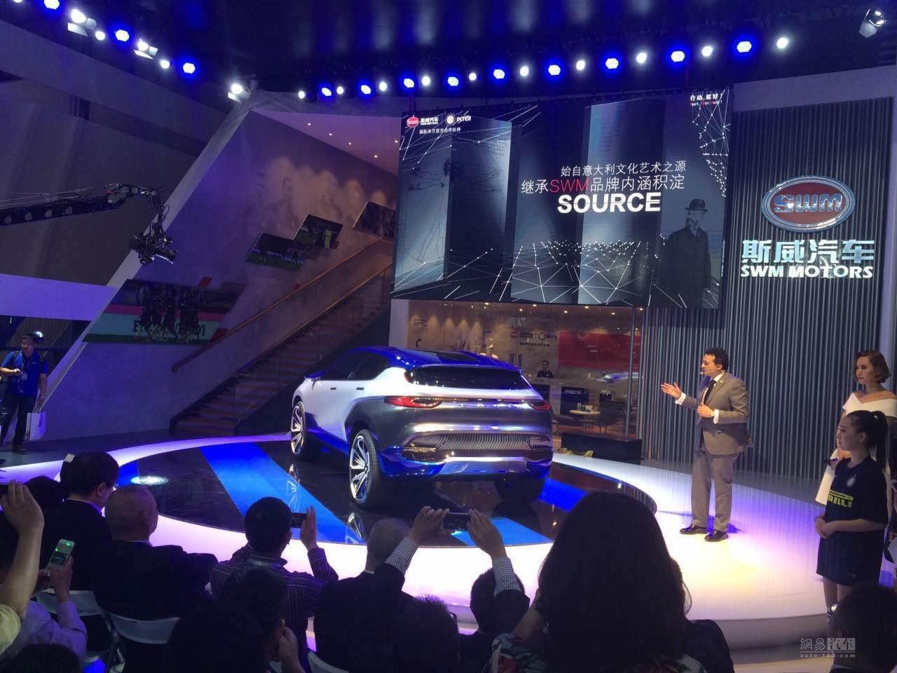 2017上海车展:斯威EROE全新概念车