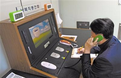 板门店朝韩联络热线恢复 双方打了20分钟电话