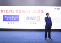 掌门1对1宣布获得华平投资、元生资本1.2亿美元D轮融资