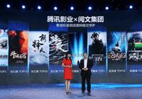 吴文辉:未来十年中国也会出现钢铁侠级别的IP