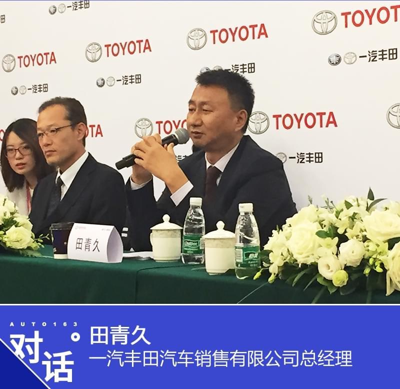田青久:奕泽明年中上市 将面向中国开发EV