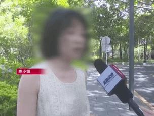 女白领9年考驾照成绩却被注销