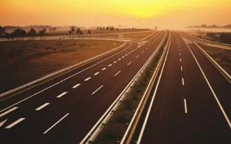 长治到河南将修通一条国道 全长36.6公里