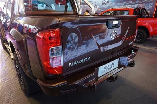 纳瓦拉发布个性化车型 郑州日产启动NAVARA+战略