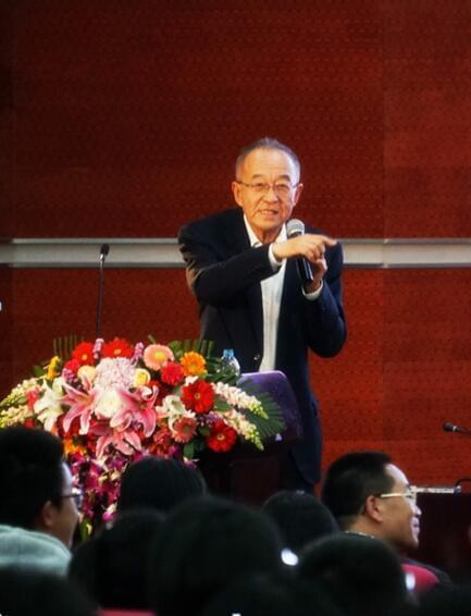美丽中国理事长刘泽彭做演讲