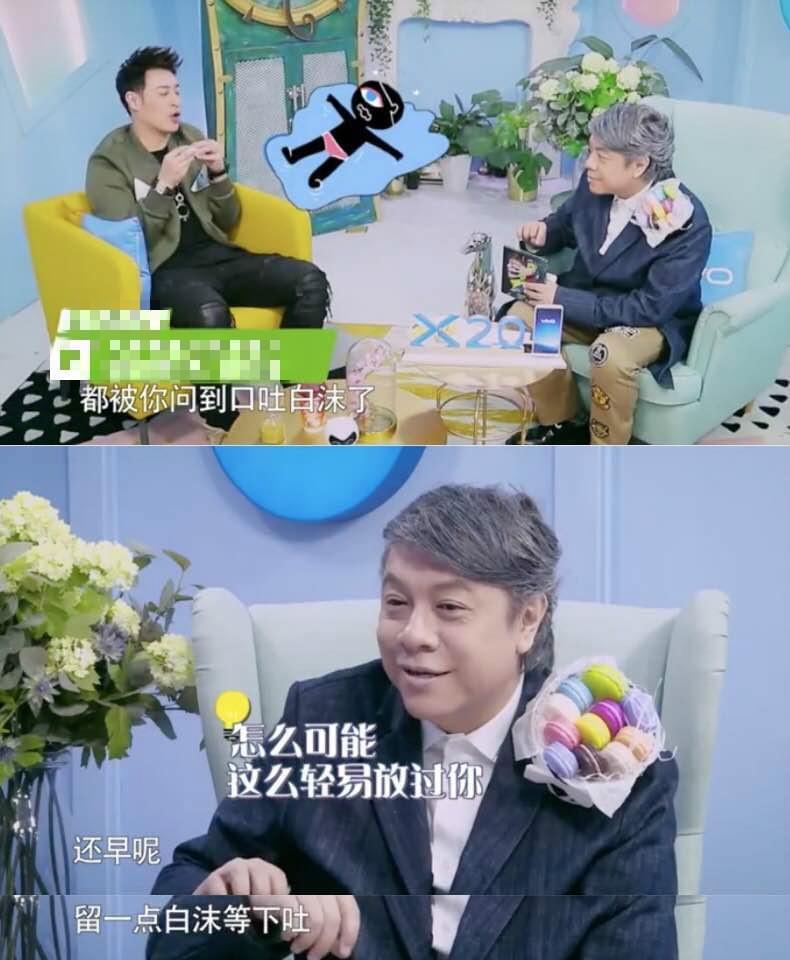 """与吴昕恋情坐实?潘玮柏""""男子甜点俱乐部""""爆猛料"""