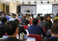 """中国教育学会""""全国民办培训机构规范管理研讨会"""" 在京举行"""
