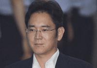 法院:三星李在镕行贿案将一审宣判 不许电视直播