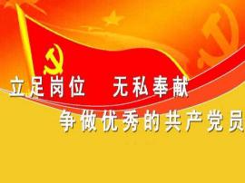"""陕州区""""五大行动"""" 引领党员当""""领头雁"""""""