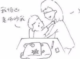 超暖心!深圳小学老师手绘漫画记录学生温馨日常