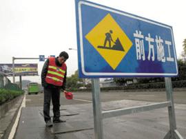 临淄两路口将封闭施工 过往车辆注意绕行