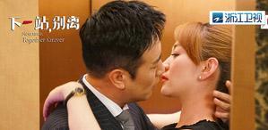 于和伟李小冉上演电梯之吻