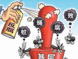 唐山召开两个专项工作调度会 部署下步工作任务