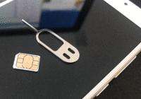 多年苦等终不得 iPhone为何一直不支持双卡?