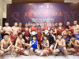 SSFN2017上海超级泰拳赛称重仪式落幕