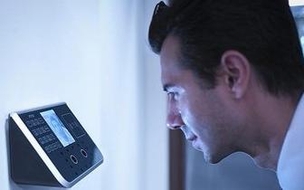 福州租赁住房小区今年全部安装人脸识别门禁系统