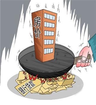 """房贷利率浮动不宜搞""""价高者得"""""""