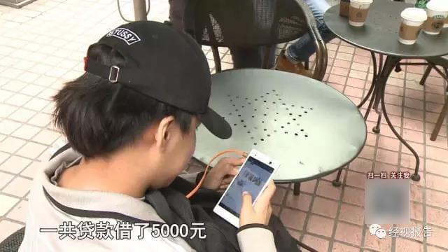 广东男孩为满足女友要求 被关24小时