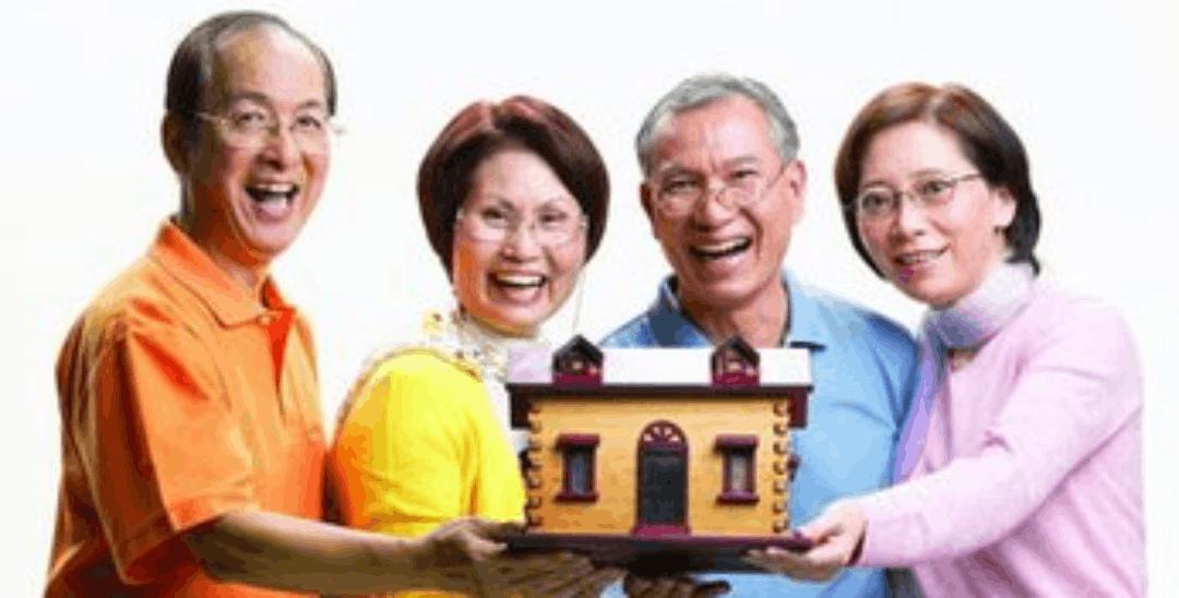 给长辈买房养老需要注意哪些问题呢