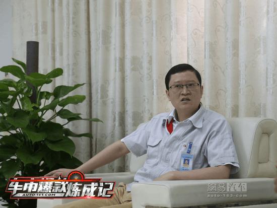 广汽乘用车副总经理肖勇