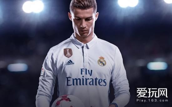 大受欢迎:FIFA18同时在线人数突破160万