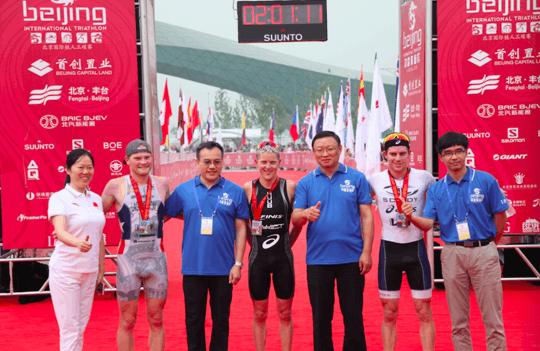北京国际铁人三项赛收官 50人获逃离恶魔岛资格