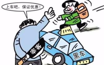 """5元车费强收240元 榕一""""黑的""""司机宰客被拘15天"""