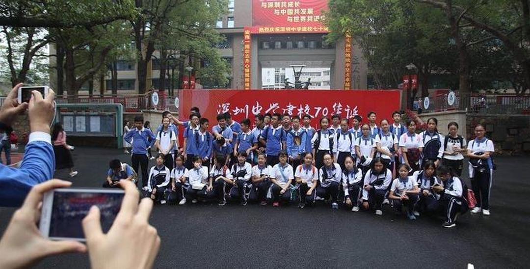 都在刷!深圳这所名校70周年校庆最全图集