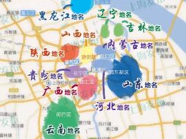 上海以地名命名的道路 有哪些有趣的命名规则
