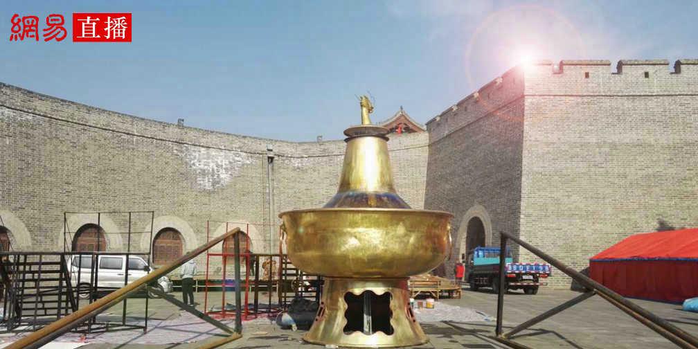 吉尼斯奇景 巨型铜火锅王府升锅宴彩排