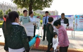 犯罪|经济犯罪宣传日卢氏县各单位联合出拳