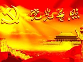 灵宝市苏村乡多举措抓党建促发展