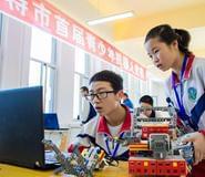 呼和浩特举行青少年机器人比赛