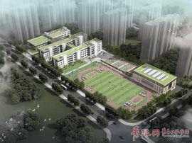 李沧区大枣园48班小学将开工 预计明年9月投用