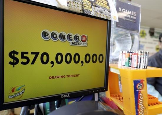 刚刚 有人狂揽36.26亿元巨奖 中奖彩票站曝光