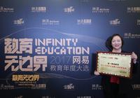 第一摩码教育王晶丽:绿色教育课程深受孩子喜爱