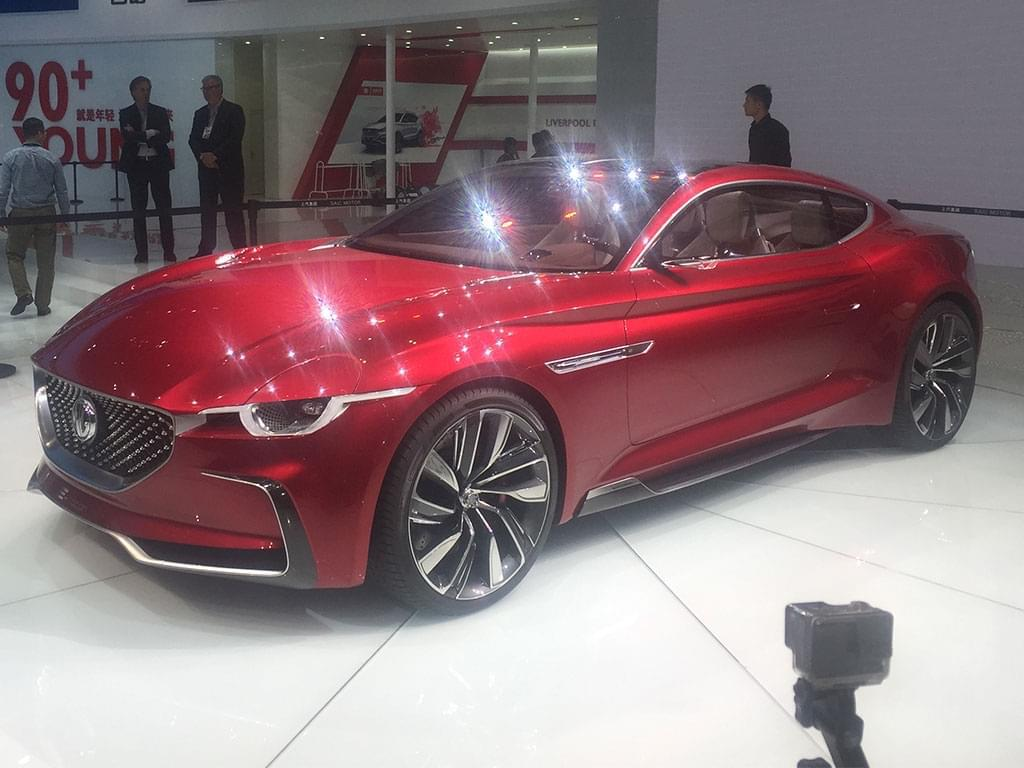 2017上海车展:MG E-motion概念车正式亮相