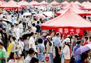 破纪录 清华大学2016年已在河南录取210名考生
