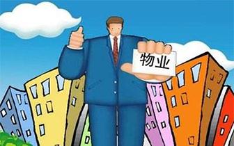 """""""大杨通社区""""让大理居民畅享美好新生活"""