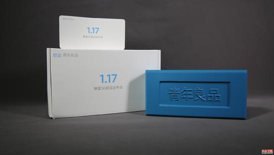 邀请函是块砖头 魅蓝S6将于1月17日发布