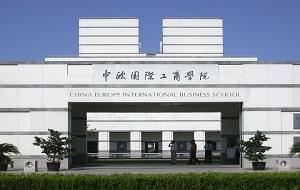 中欧20周年大师课堂