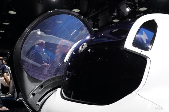 没有方向盘 smart全新概念车正式发布