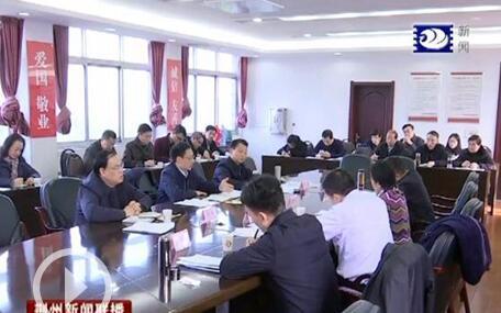 崔永辉调研督办全市经信、招商和统计工作
