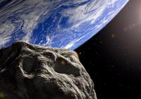 两颗小行星从地球近旁掠过,不会对我们造成威胁
